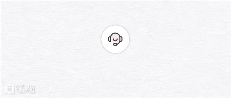 【泓盛2021秋拍】钱币专场 线上预设委托价&同步出价 使用指南 崇真艺客