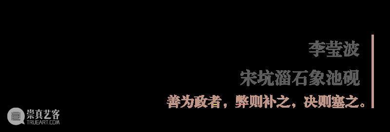 """""""盛世承平·金石留声""""庆祝中国共产党成立100周年西泠百家题刻淄砚铭文展作品欣赏(八十九) 作品 盛世承 金石 中国共产党 淄砚铭文展 西泠印社 山东印社 中共 淄博市委宣传部 作者 崇真艺客"""