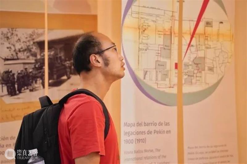 展览《西班牙的中国梦》成功开幕 西班牙 中国 关系史 开幕式 策展人 大卫 马丁内斯 罗伯斯 泽维尔 奥尔特尔斯 崇真艺客