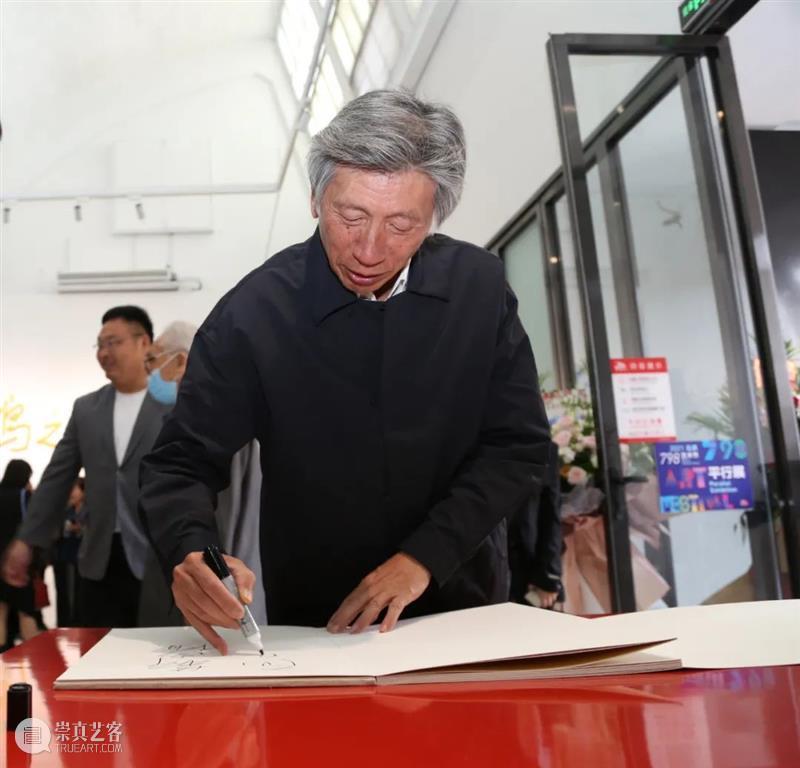 索卡北京 《鸽之舞》胡西丹·克里木作品展成功开幕 作品展 北京 胡西丹·克里木 索卡 鸽之舞 名称 胡西丹 克里木 DoveDance 策展人 崇真艺客