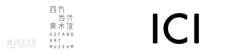 """展览倒计时   """"内部的流动:'明日笔记'巡回展III""""最后一周 内部 笔记 III 倒计时 现场 四方当代美术馆 当前 项目 中国 独立策展人 崇真艺客"""