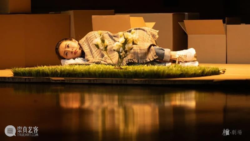王学圻 x《爸爸的床》| 一场扎心又美妙的亲情体验 爸爸的床 王学圻 亲情 天气 以上 话剧 对白 父亲 女儿 生活 崇真艺客