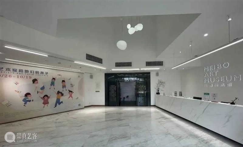 美博美术馆   余威&余润兮 · 欣赏儿童自由的涂鸦 崇真艺客