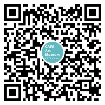 CAFAM直播预告 与策展人一起来一场对物质世界独特而诗意的探索 物质 世界 诗意 CAFAM直播预告  策展人 CAFAM 中央美术学院美术馆 快手 平台 官方 崇真艺客