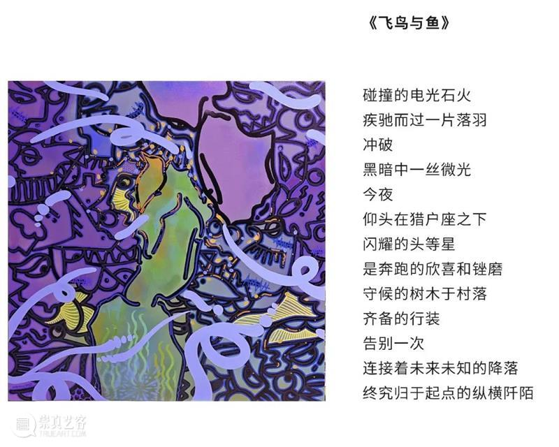 Coutts Interview   周杨:艺术实践的核心在于表达而非创新 周杨 艺术 核心 Interview 丙烯 学生 时代 初期 印象主义 印象 崇真艺客