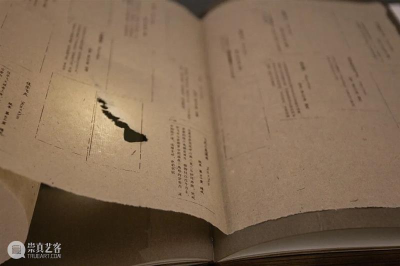活动预告|纸上敦煌·美得其所 活动 敦煌 纸上 得其所 信息 嘉宾 史敦宇 郭渊 时间 地点 崇真艺客