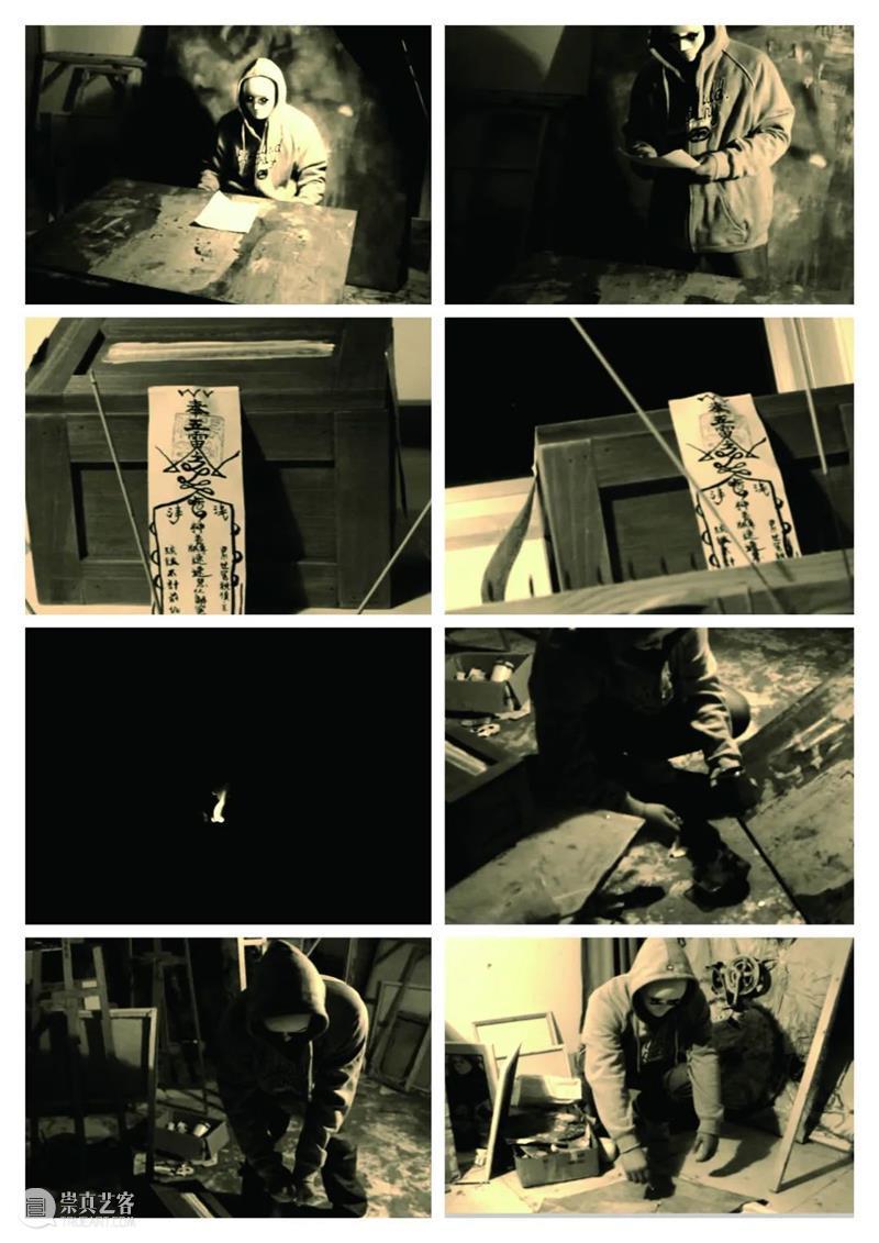 磁场 | 《凡尔赛动物园》姚雨萌+林桂明 凡尔赛动物园 姚雨萌 林桂明 磁场 艺术家 高静 杨怡茗 孙跃峰 刘宸 张家伟 崇真艺客