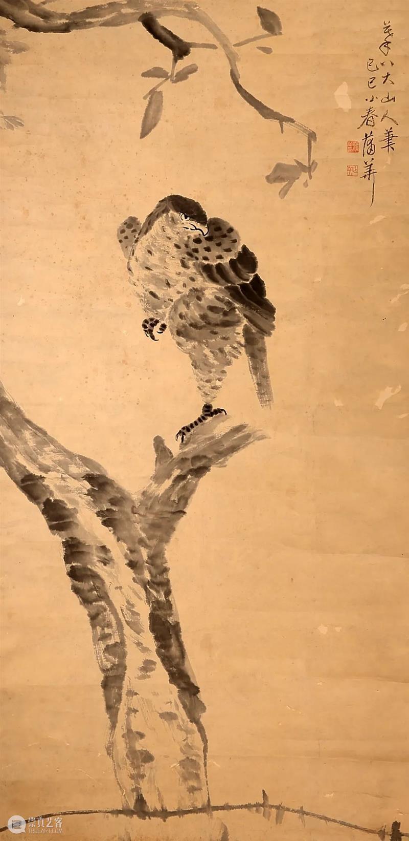 敬华网拍丨书画第六十三期(二) 敬华 书画 二维码 唐云 午瑞图 花鸟 设色纸本 应野平 黄山 胜境 崇真艺客