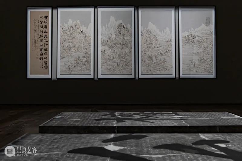 圣佳艺文志丨传统与当代之间——王天德的艺术思考 传统 之间 王天德 艺术 圣佳艺文志丨 王宇洋 老师 工作照 水墨 人物 崇真艺客