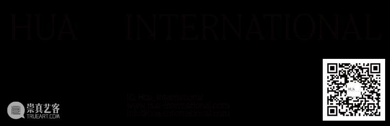 户尔空间参展弗里兹伦敦艺博会 Frieze London 2021 Unworlding 策展单元 | 展位U9 弗里兹 伦敦 艺博会 Frieze London 展位 空间 单元 户尔 水之谜 崇真艺客