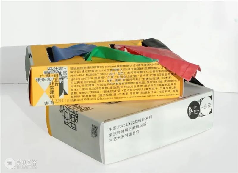 直播预告 | 如何用艺术解决垃圾分类的难题? 艺术 难题 主持人 武小猛 顾问 嘉宾 北京当代艺术基金会 产品 经理 安景业 崇真艺客