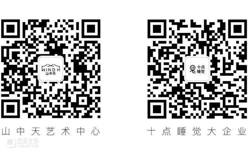 Talk   由翡翠引发的一场情爱事件 Talk 翡翠 情爱 事件 空间 效果 梦幻 中国 艺术 时代 崇真艺客