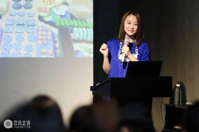 "OCT-LOFT""一人一世界""第21季讲座回顾⑥ 汪丹青:蓬皮杜进入中国,为孩子们做了什么? 讲座 汪丹青 OCT LOFT 一人 世界 蓬皮杜 中国 孩子们 现场 崇真艺客"