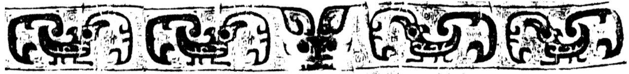 商代盘龙城遗址出土青铜器精品 青铜器 盘龙城遗址 精品 商代 上方 账号 人与人 缘份 缘分 韵味 崇真艺客