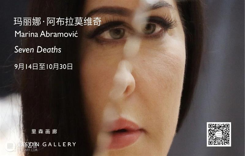即将开幕 | 伯纳德·皮法雷蒂 (Bernard Piffaretti) 北京首次个展「偶」 Piffaretti 伯纳德 皮法雷蒂 个展 北京 Untitled Gallery里森 艺术家 博乐德 国际 崇真艺客