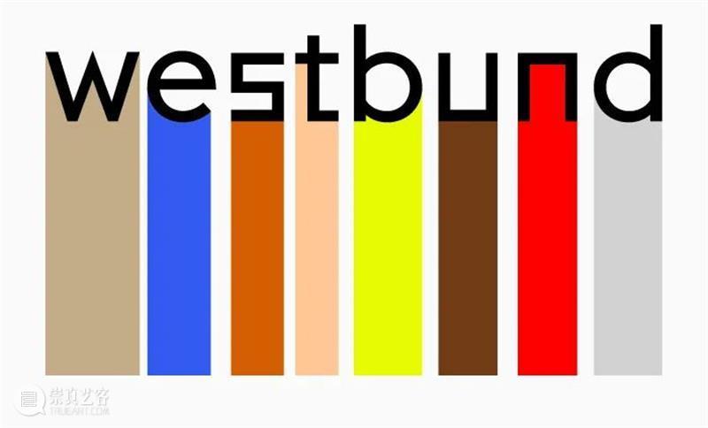 西岸博览会设计单元 | DIMENSIONE CHI WING LO  卢志荣 西岸 博览会 单元 卢志荣 艺术 上海西岸艺术中心 B馆 西岸穹顶艺术中心 机构 建筑师 崇真艺客