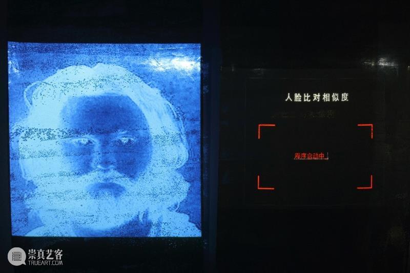 "HOW 回顾 ""我与博伊斯·王广义""开幕论坛 崇真艺客"