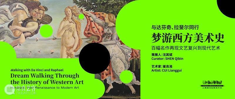磁场   《活成一根刺》李国华 李国华 磁场 活成一根刺 王彦鑫 个人 艺术 项目 策展人 艺术家 海报 崇真艺客