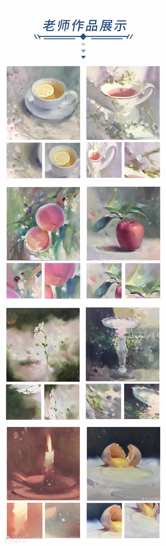 想学概括的色彩,从色彩理论开始 色彩 理论 基础 成人 油画 素描 调色 特性 空间 色调 崇真艺客