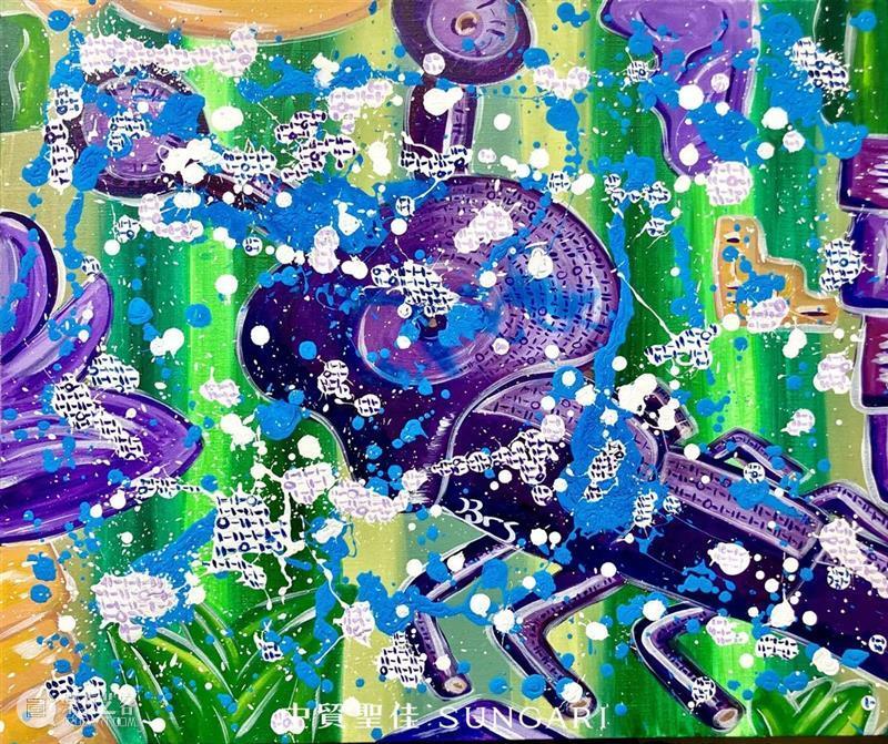 """""""十一佳选Online""""圆满结拍,艺术盲盒惊喜开启! Online 艺术 惊喜 网络 拍卖会 高标准 高品质 作风 主题 特色 崇真艺客"""